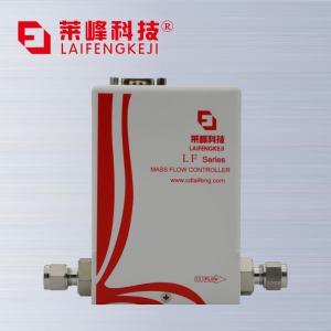 藥用氣體質量流量控制器