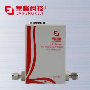 熱式氣體質量流量 控制器 流量計