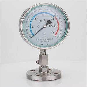 厂家供应不锈钢隔膜压力表防腐直销100表盘大批量
