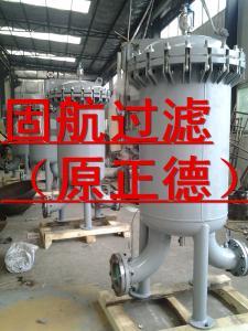 90立方DN100航空煤油过滤分离器