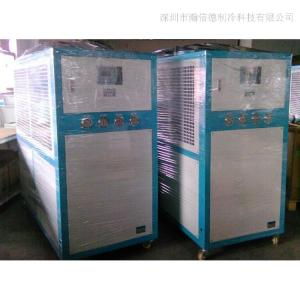 制药行业专用冷水机厂家