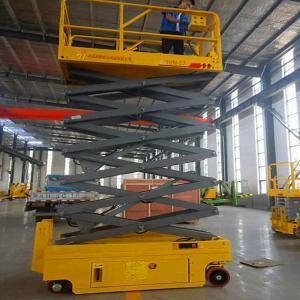 徐州電動輪自行走升降機無需接電遙控操作使用安全方便