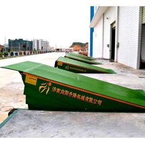 潍坊固定式登车桥液压电动升降台物流厂房装卸台