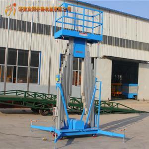 云陽鋁合金雙柱升降機穩定性極好運轉靈活推行方便靠四輪移動