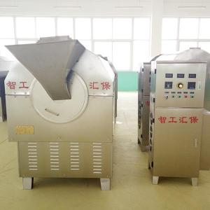 安徽亳州中藥材烘干機 炒藥機