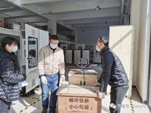 脫硫脫硫煙氣在線分析監測設備 環保認證聯網 資質齊全