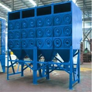 生物质燃烧器配套除尘器处理 低压除尘器配件
