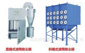 布袋除塵器差壓接口設計位置 預分離器除塵器