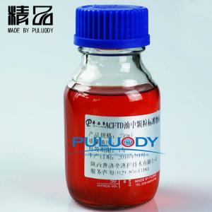 油基ACFTD油中顆粒標準物質