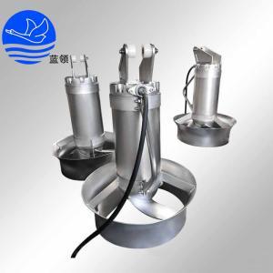 潜水搅拌机潜水搅拌器潜水推流机污水处理设备不锈钢材质厂家直销