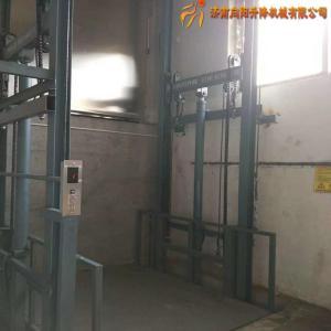 菏澤導軌式升降機固定液壓升降平臺廠房專用貨物電梯
