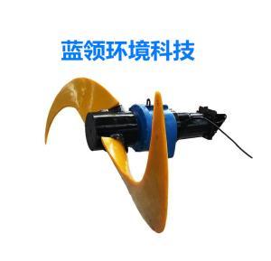 潛水推流機潛水攪拌機污水處理設備不銹鋼材質廠家直銷