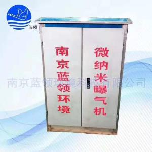 微納米曝氣機潛水曝氣機潛水攪拌機不銹鋼材質廠家直銷