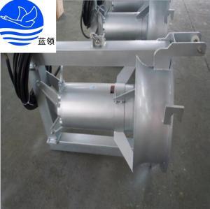 潜水回流泵潜水搅拌机污水处理设备厂家直销18个月保质期