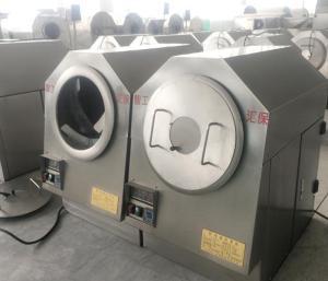 實驗室3-5斤小型炒藥機
