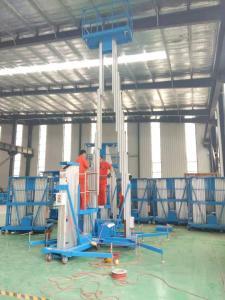 雙柱鋁合金升降機移動液壓電動室外碼頭小型登高梯