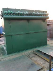 洗煤廠防爆除塵器廠家哪家好 除塵器主機濾袋