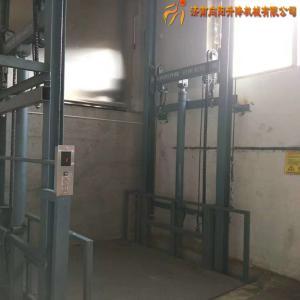 河北導軌式升降機固定液壓升降平臺廠房專用貨物電梯