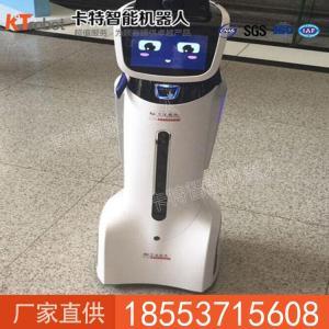 銀行專用機器人 迎賓機器人機器人 卡特迎賓機器人
