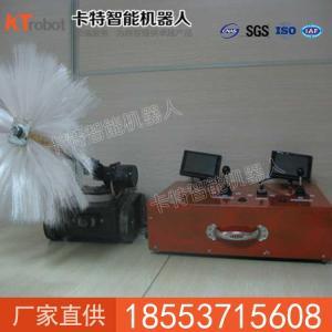 空调清洗机器人 智能清洁机器人 空调清洗机器人销量