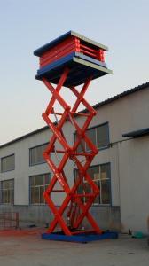 河北秦皇岛固定剪叉式升降机升降平台固定装卸台升降台