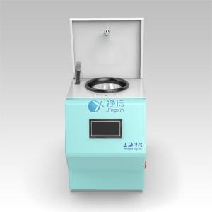 低溫組織研磨儀-CL