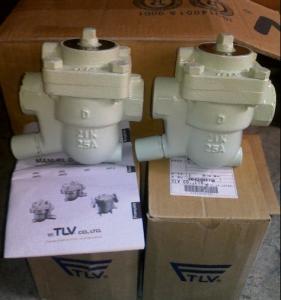 日本TLV自由浮球式空气疏水阀