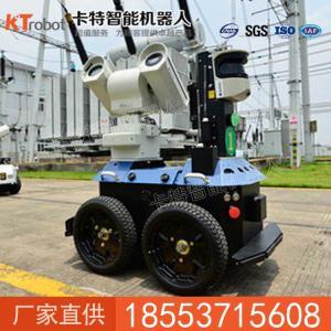 自动巡逻机器人  智能防护机器人 机器人产地
