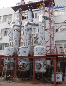 球形、降膜蒸发器MVR蒸发器