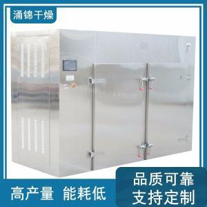 生姜專用熱風循環烘箱干燥機