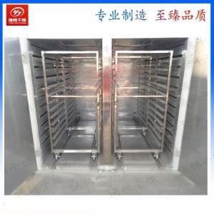 药用型烘箱 热风循环烘箱干燥机 食品烘箱