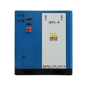 全無油靜音空壓機實驗室制藥醫院醫療食品行業專用無油空壓機3KW