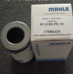 PI2111PS3瑪勒液壓站濾芯