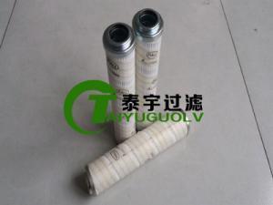HC9020FKZ8H頗爾濾芯HC9020FKZ8H液壓油濾芯
