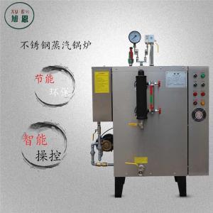 全自動蒸汽發生器節省電力