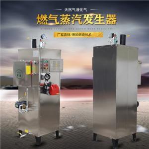 全自動不銹鋼天然燃氣蒸汽發生器廠家鍋爐