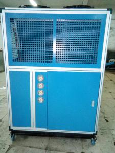 工业冷风机 BCY-02AF