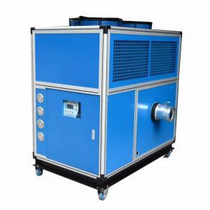 實驗室低溫冷風機 BCY-02AF