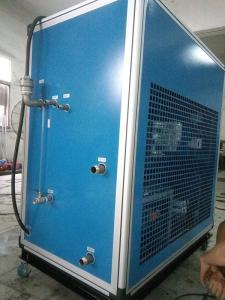 風冷式恒溫恒壓恒流冷水機 BCY-05A