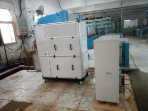 医用组合洁净式恒温恒湿空调机
