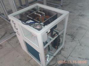 砂磨機冷水機