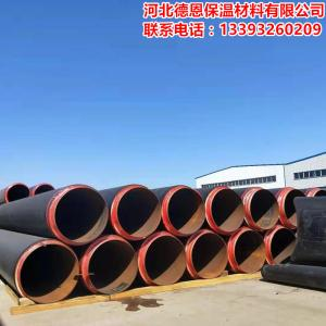 預制發泡聚氨酯保溫鋼管價格預算