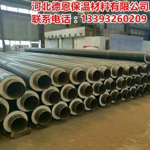 供暖塑套鋼預制保溫管制造商