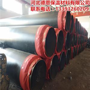 輸油管道保溫價格表,直埋保溫管經銷