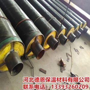 管徑76聚氨酯保溫管,架空管道保溫管生產加工