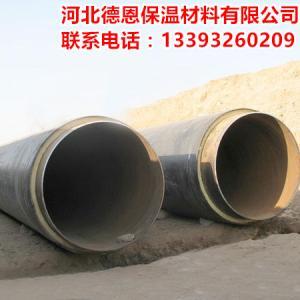 直埋式預制保溫管標準規格