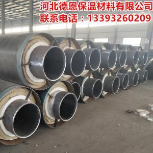 預制直埋式聚氨酯保溫管優惠價格
