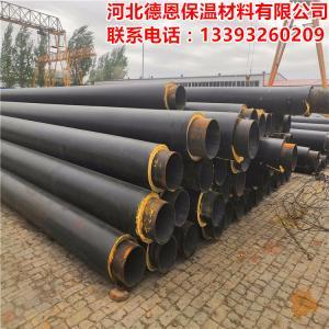 鋼套鋼蒸汽預制保溫管直銷價格