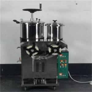 密閉擠壓煎藥包裝一體機 煎煮中藥的機器