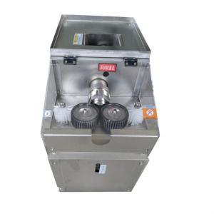 中藥制丸機 小型全自動制丸機 丸劑設備